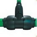 Пластиковые трубопроводы UPP